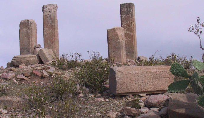 Cultural Landscape of Qohaito 2